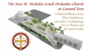 The-new-Saint-Nicholas-Greek-Orthodox-Church-at-Ground-Zero-04-30-14-620x350