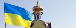 ukrainian-independent-orthodox-church